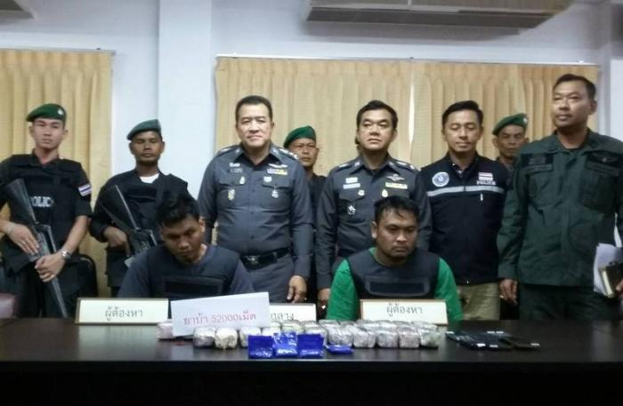 Krabi police snare drug dealers with 52,000 pills worth B10mn | The Thaiger