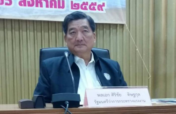 Labor minister applauds provincial efforts | The Thaiger