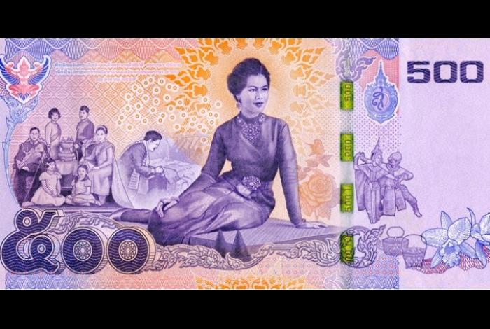 BOT to issue HM Queen commemorative bank notes | The Thaiger