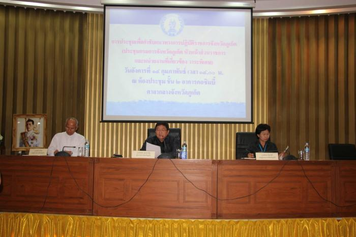 Anti-corruption boss says Phuket 'most corrupt' in Thailand | The Thaiger