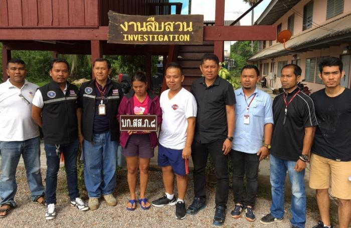 Phuket gold thief arrested in Songkhla | The Thaiger