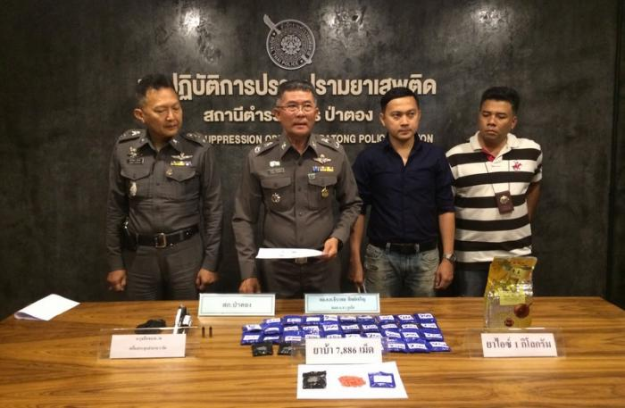 B5mn bust, two arrests help unravel drug network in Phuket | The Thaiger