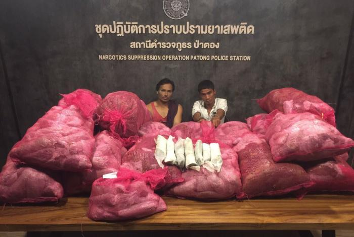 Two arrested with more than 250,000 baht worth of krathom | The Thaiger