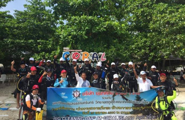 Ton of trash collected in beach clean-up off Phuket | The Thaiger