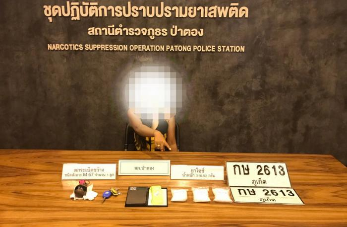 One arrested, one on the run in B1.2mn Phuket drug bust | The Thaiger