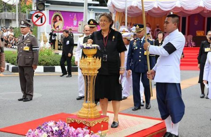 HRH Princess Sirindhorn inaugurates museum in Phuket Town | The Thaiger