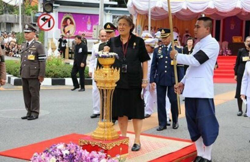 HRH Princess Sirindhorn inaugurates museum in Phuket Town | The Thaiger