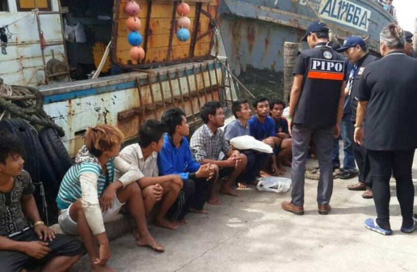 Phuket fishing boat rescues sunken Burmese vessel | The Thaiger