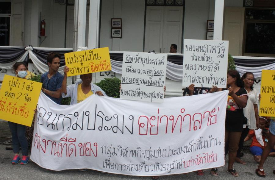 Phuket fishermen protest closure of community seafood restaurant | The Thaiger