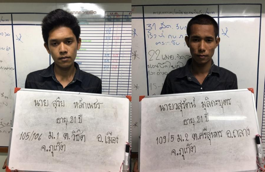 Drug suspects escape police custody in Phuket | The Thaiger