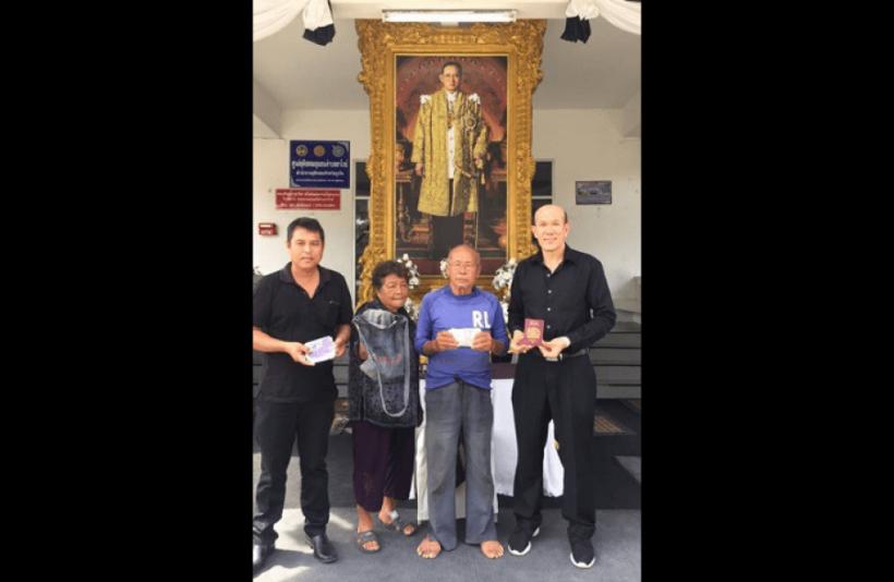 Elderly couple returns lost British passport, bank book and cash | The Thaiger