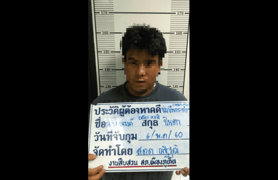 Alleged Phuket rapist arrested, denies charges | The Thaiger