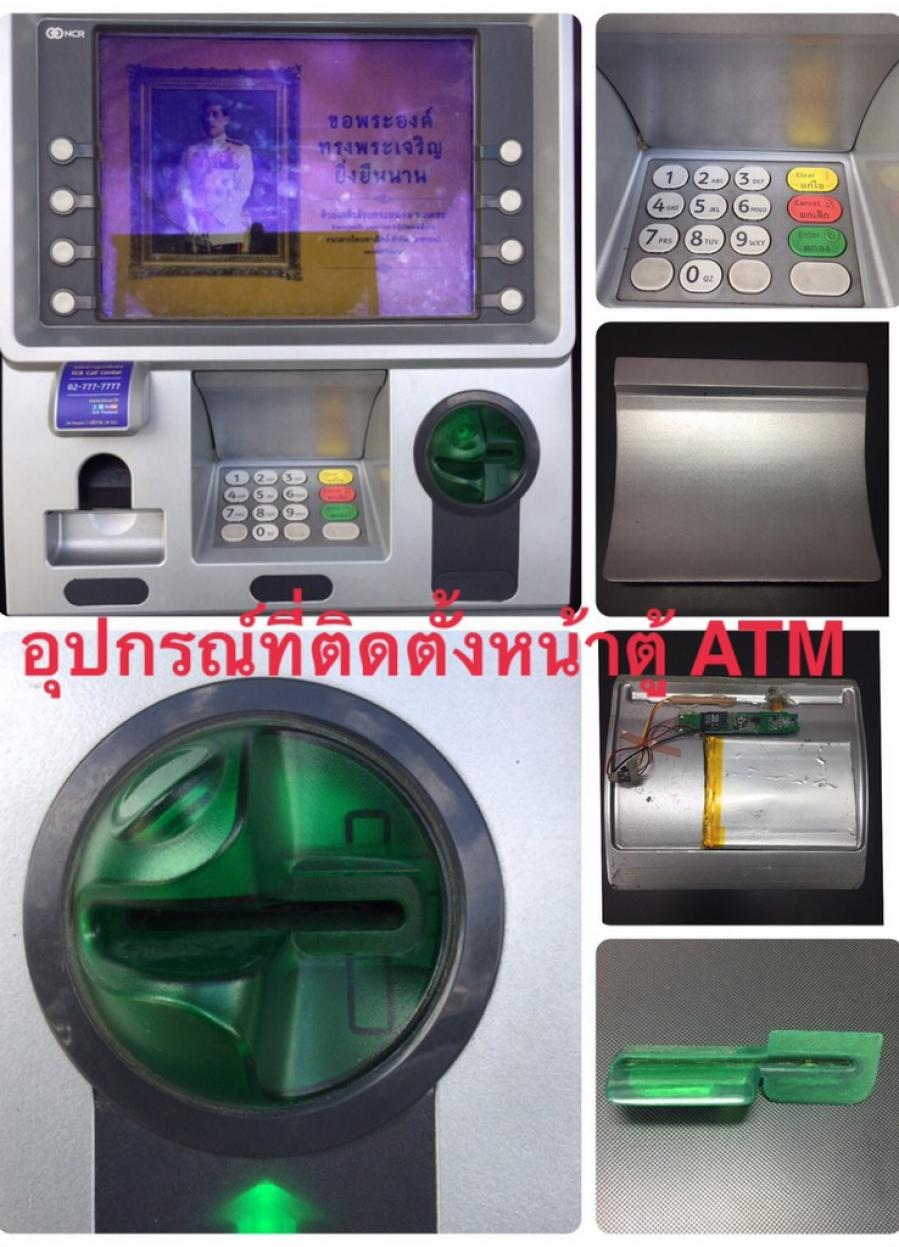 ATM skimming: Two more Chinese tourists arrested | The Thaiger