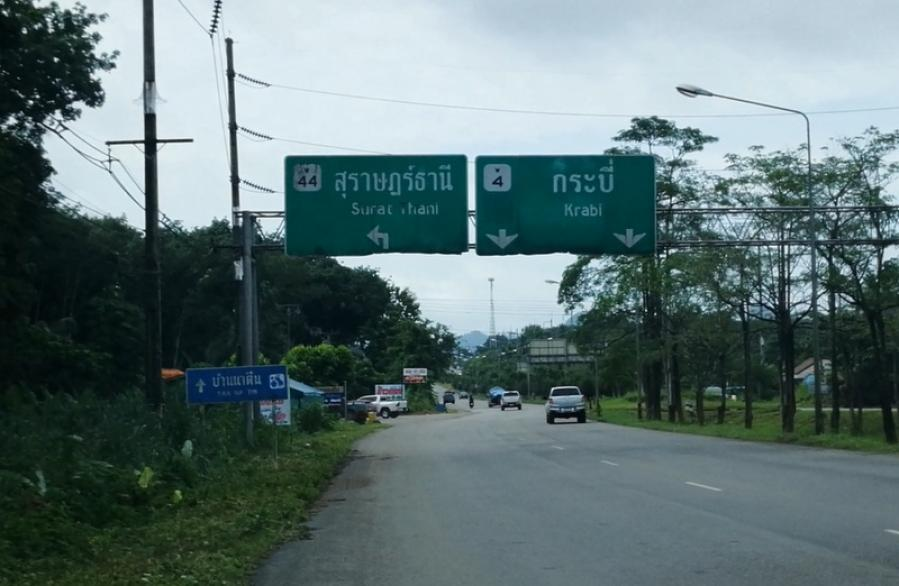 Police hunt for suspects in murder of Krabi headman and family | The Thaiger