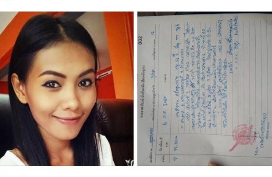 35-year-old Phuket woman reported missing | The Thaiger