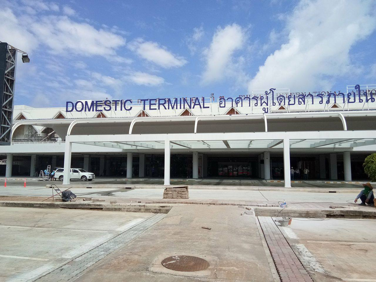 New domestic terminal arrival & departure changes from tomorrow. | The Thaiger