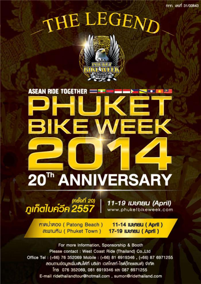 Phuket Events: Phuket Bike Week 2014 | The Thaiger
