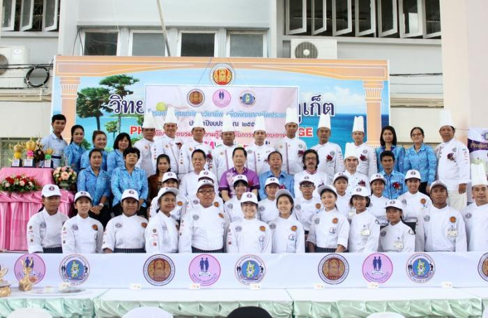 Young chefs shine at Phuket Junior Master Chef 2016 | The Thaiger