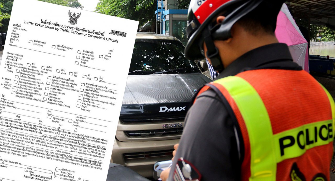New traffic tickets, now in both Thai and English | The Thaiger
