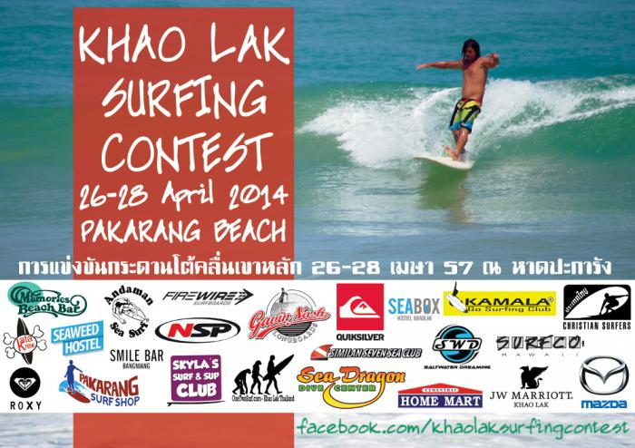 Get ready to shred some waves in Kao Lak | Thaiger