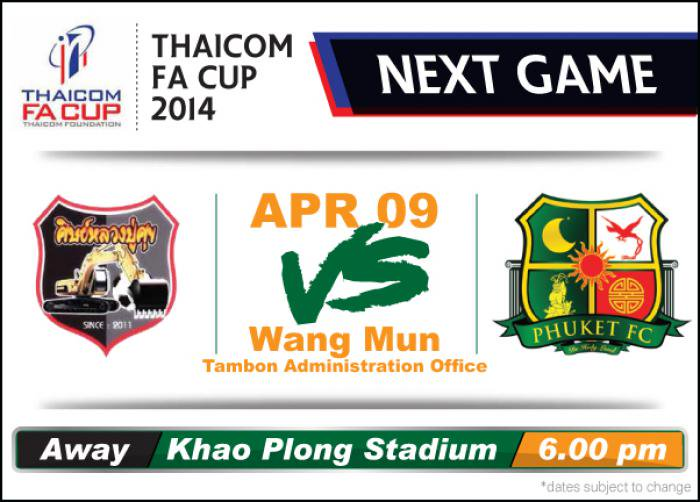 Phuket FC look to hold their place in the Thaicom FA Cup | Thaiger
