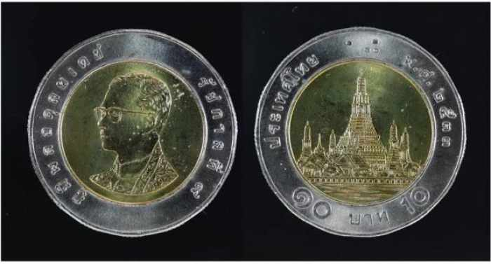 Treasury Dept challenges claim only 100 Bt10 coins minted in 1990 | The Thaiger
