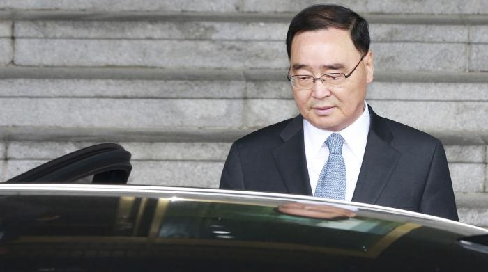 South Korean PM resigns over government response to ferry disaster | The Thaiger