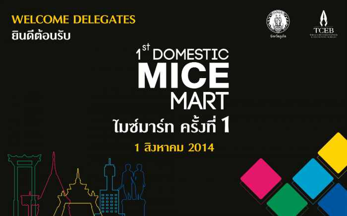 Laguna Phuket to host Thailand's first domestic MICE mart | The Thaiger