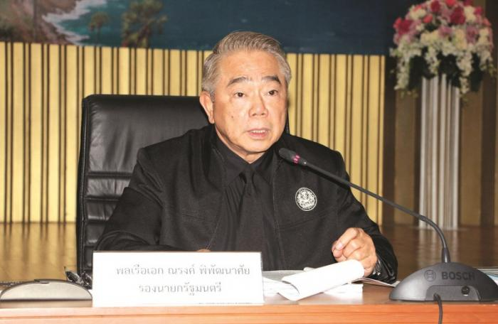 Deputy PM pushes to implement Thailand 4.0 | The Thaiger
