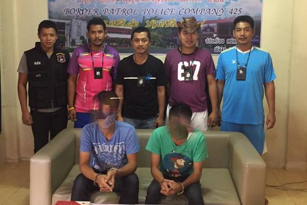 Police arrest two men with a kilo of meth-amphetamine | The Thaiger