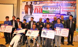 Would you pay One Million Baht for a number plate? | News by Thaiger