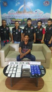 Two million Baht worth of drugs off the streets | News by The Thaiger