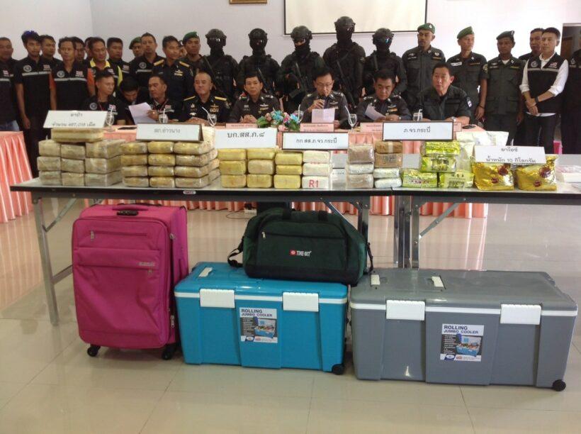 100 million Baht drug bust. Krabi's biggest drug network. | The Thaiger