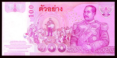 New banknote to commemorate end of slavery | Thaiger