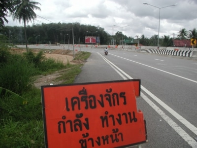 """Roadworks delay for """"death bend' 
