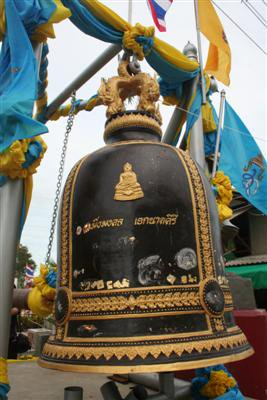 Big Buddha gets big bell | The Thaiger
