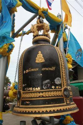 Big Buddha gets big bell | The Thaiger