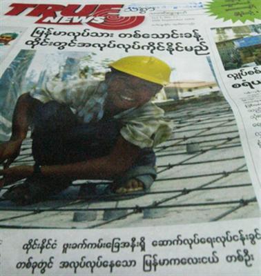 Child Labor in Phuket shames Junta | The Thaiger