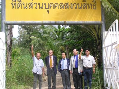 "Senators check Bang Tao land ""abuses' 