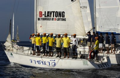 Regatta fleet pays homage to HM The King with spectacular sail-past   The Thaiger