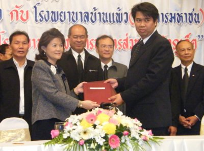 Banphaeo Hospital inks deal with OrBorJor | The Thaiger