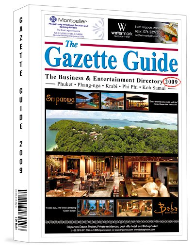 Phuket phone book sets record | The Thaiger