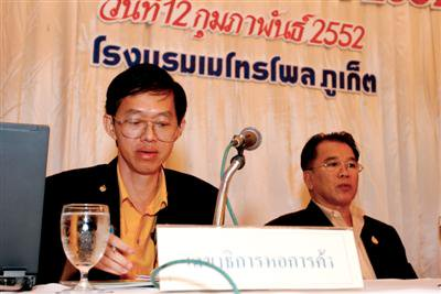 Phuket Chamber of Commerce elects new president | The Thaiger