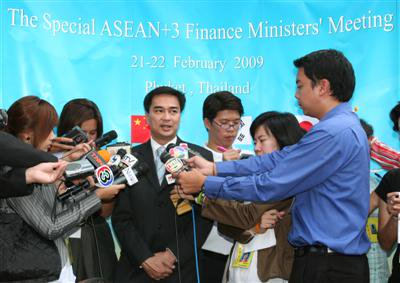 Asean+3 bailout fund raised to US$120b | The Thaiger