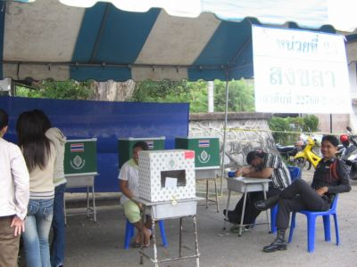 Low turnout for advance voting in Senate race | The Thaiger