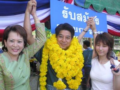 Anchalee draws No. 1 ballot spot | The Thaiger