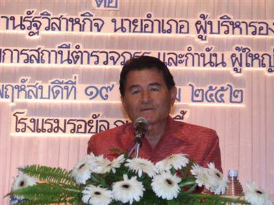 Gov Wichai presents plans for Phuket | The Thaiger