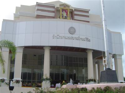 Wichit Municipality Offices open   The Thaiger