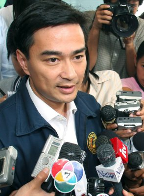 Top Democrats head for Phuket   The Thaiger