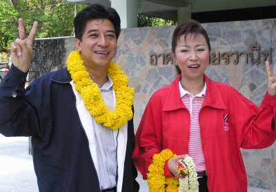 TRT candidates register for election   Thaiger